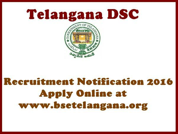 Telangana-DSC-Recruitment-2016-Apply-Online