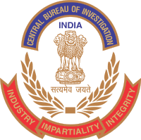 CBI Recruitment 2018
